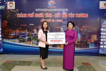 "SAMCO JOINS PROGRAM ""CITY OF SENTIMENTAL ATTACHMENT"""