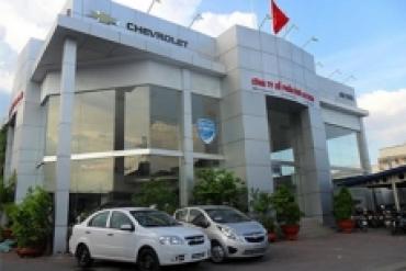 Thông báo bán đấu giá quyền mua cổ phần của SAMCO tại công ty CP ô tô An Thái