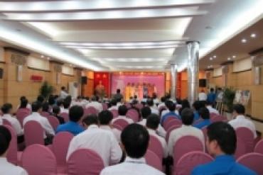 Hội nghị tổng kết 4 năm học tập và làm theo gương Bác