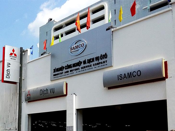 Xí nghiệp Công nghiệp và Dịch vụ ôtô (ISAMCO)