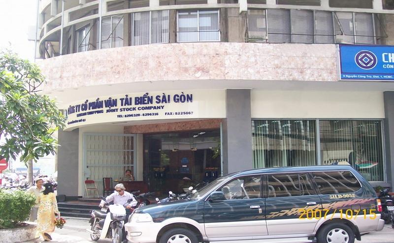 Công ty Cổ phần vận tải biển Sài Gòn (SSC)
